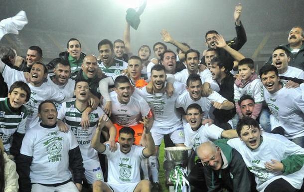 Уругвайский Пласа Колония выиграл чемпионат в первом же сезоне в высшем дивизионе