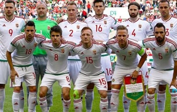 Остаточна заявка збірної Угорщини на Євро-2016