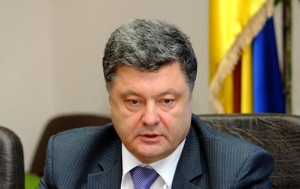 Что Порошенко сделает с Украиной?