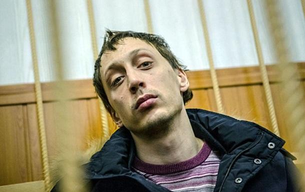 Особа, яка облила кислотою художнього керівника Великого театру, вийшла з в язниці