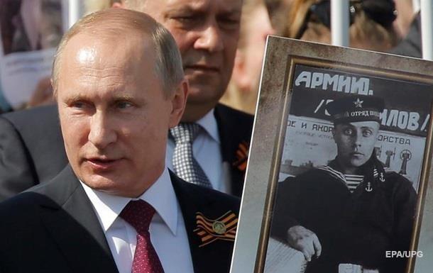 У Росії видали тритомник Путіна