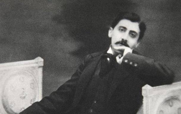 На аукционе продали личные вещи и рукописи Пруста
