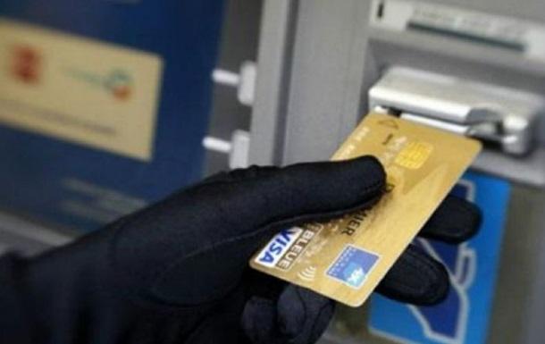 В Японії затримано викрадачів $13 млн з банкоматів