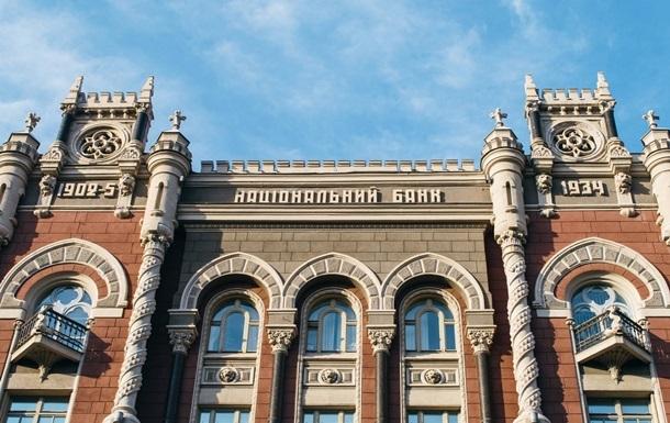 В Украине впервые разрешили самоликвидацию банка