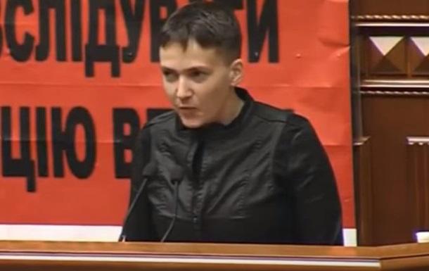 Савченко депутатам: Наслідуйте бандитів 1990-х