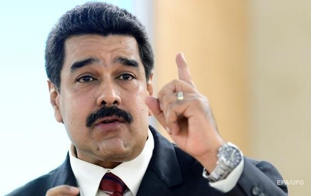 Президент Венесуели пообіцяв взятися за зброю для захисту суверенітету