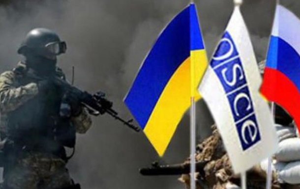 Терпение лопнуло: Жители Донбасса собирают подписи под петицией, обвиняющей Киев