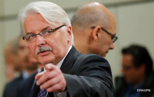 Польша ответила ЕС на письмо с обвинениями