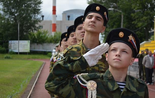У Криму хочуть відкрити  військовий Артек