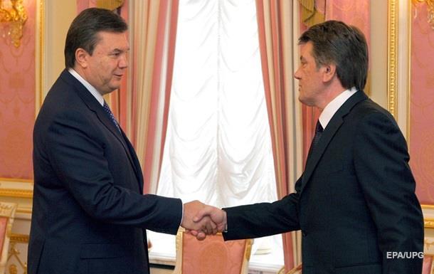 НАБУ просить факти щодо  передачі влади  Януковичу
