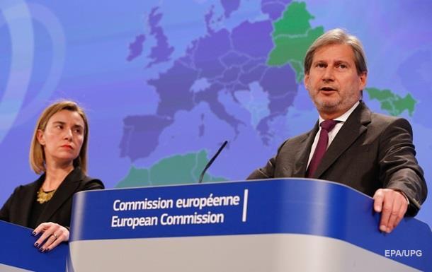 В ЄС задоволені судовою реформою Києва