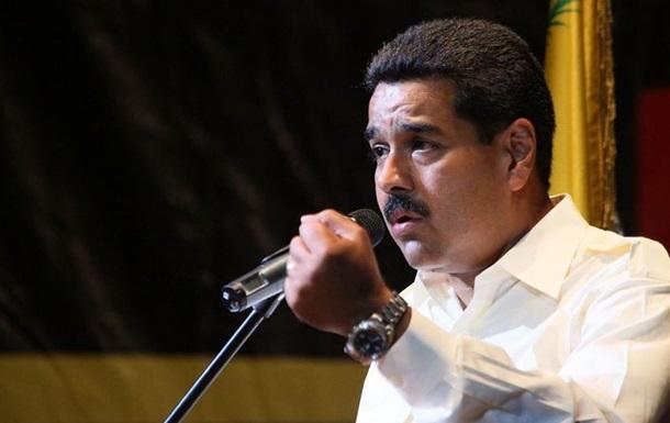 Колумбію попросили встановити громадянство Мадуро