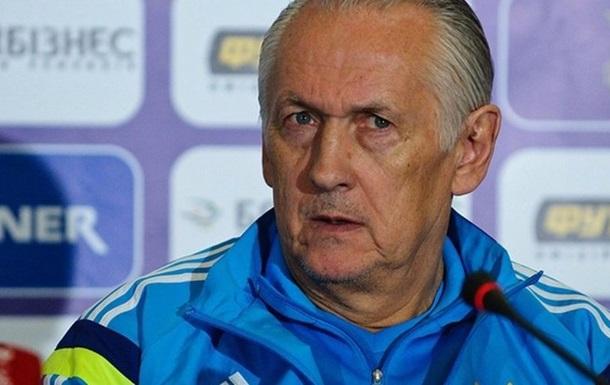 Фоменко: Кто был лучше сегодня, тот и выбран для выступления на Евро