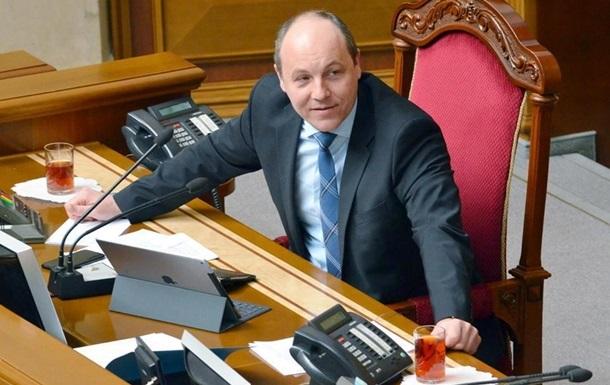 Оппоблок обвинил спикера Рады в сепаратизме