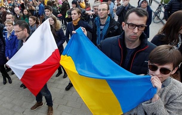 Украинцы написали полякам письмо покаяния и прощения