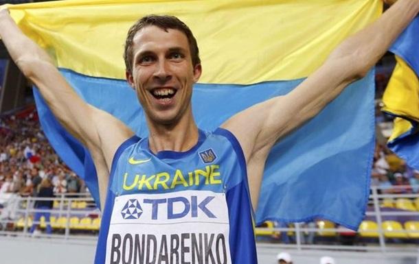 Легка атлетика. Бондаренко виборов золото для України на 5 етапі в Римі