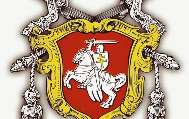 Россию будет сдерживать вновь воссозданное Великое княжество Литовское
