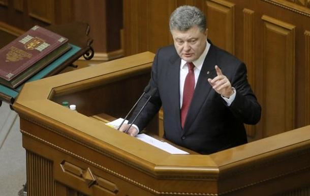 Страшный суд для Порошенко