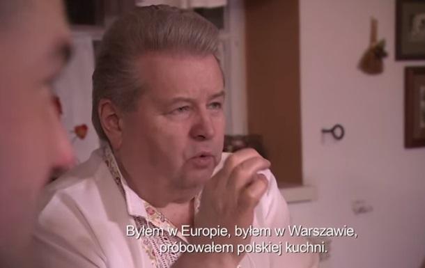 Поляки зняли документальний фільм про Поплавського
