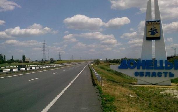 На Донеччині заявили про завершення декомунізації