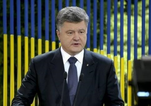 Пресс-конференция политика и бизнесмена Петра Порошенко, но никак не Президента