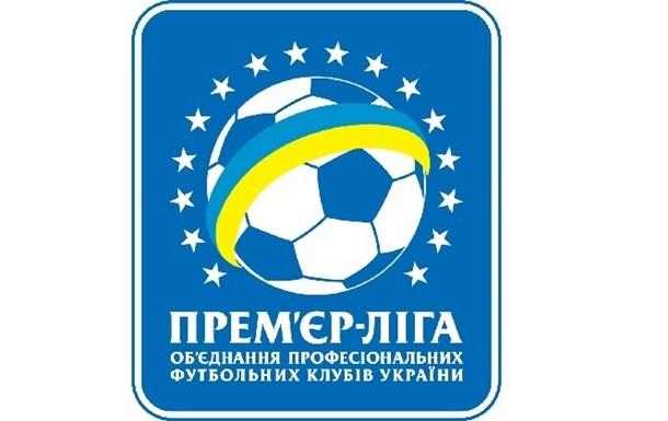 Представлены варианты нового логотипа УПЛ