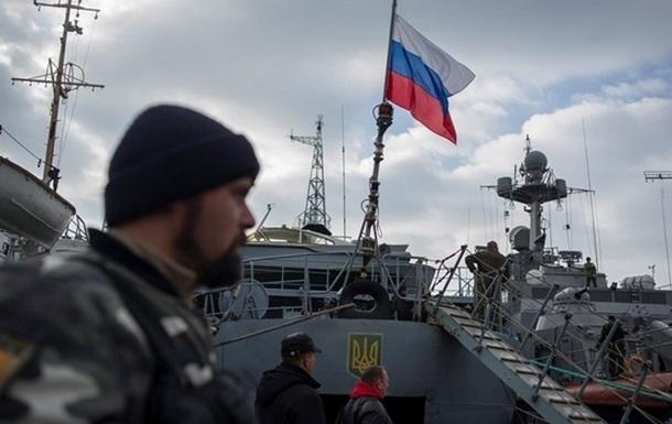 Київ створить арбітраж для захисту прав у Криму