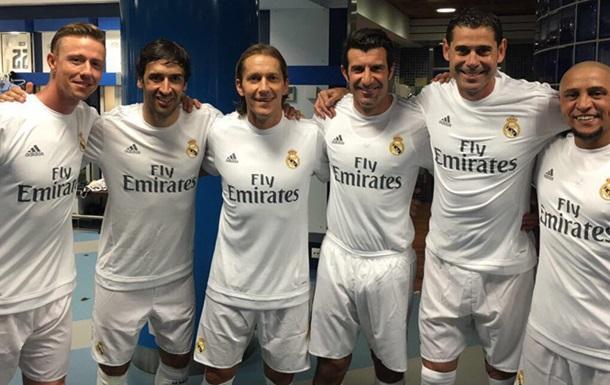 Легенди Реала обіграли легенд Аякса