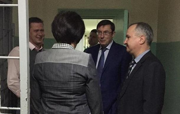 Луценко нагрянул с проверкой в изолятор СБУ