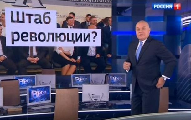 Кисельов після слів про Крим: Ну і повернемося в Росію