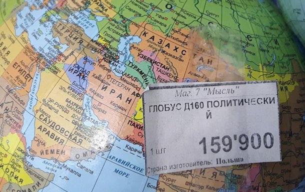 У Білорусі вилучають глобуси з російським Кримом