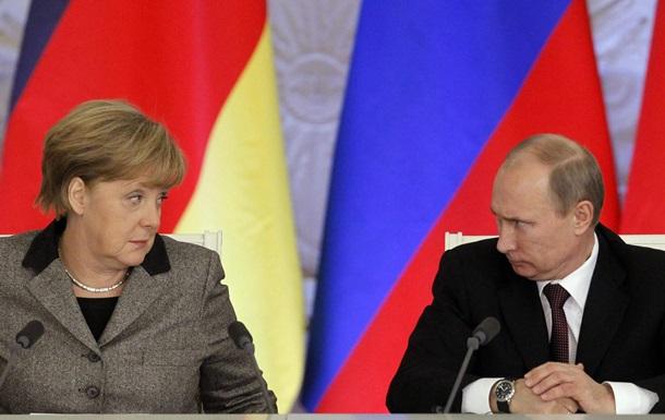 Кремль ответил на причисление РФ к соперникам Германии