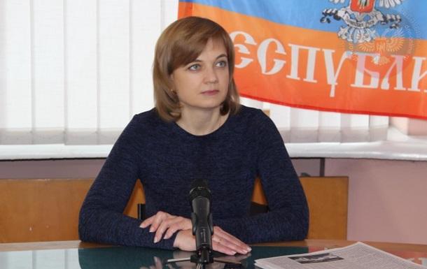 Миротворец обнародовал почту  министра информации  ДНР