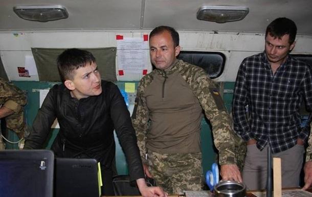 После тайного письма военным Савченко под покровом ночи неожиданно посетила АТО