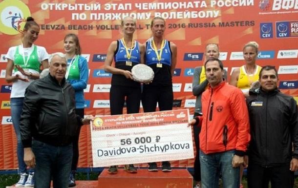 Пляжный волейбол. Украинки триумфуют на турнире в Москве