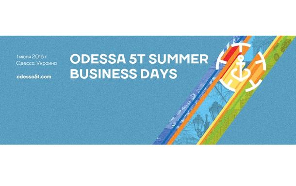 Презентация инвестиционной стратегии «Odessa 5Т»