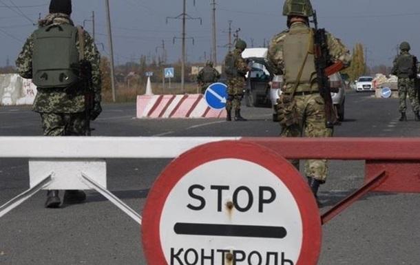 Из плена сепаратистов освободили двух человек