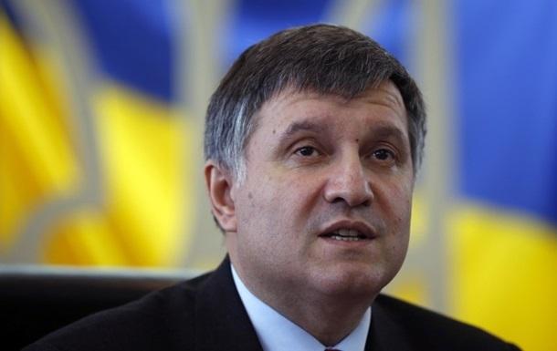 МВД нашло восемь мешков архивов Партии регионов