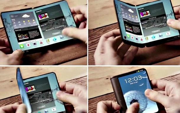 Samsung готовит  раскладушку  и гнущийся смартфон - СМИ