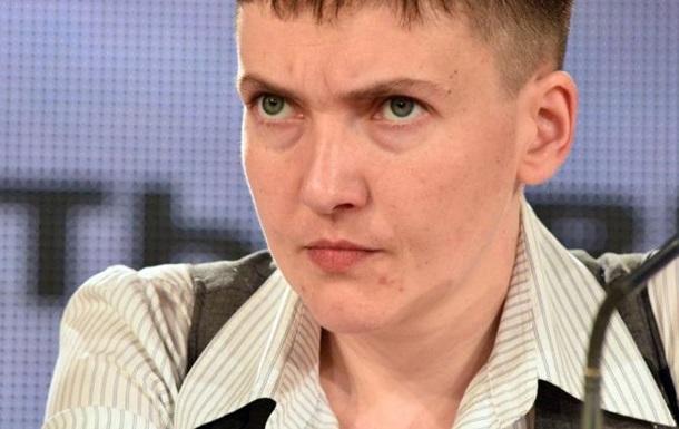 Савченко - миротворец или сторонник войны?