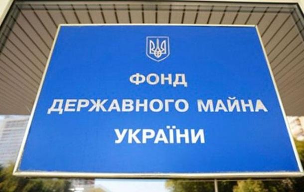 Медведчук назвав авантюризмом прискорену приватизацію