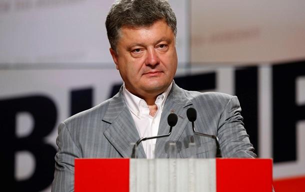 Скоро увидим «черную» бухгалтерию Порошенко