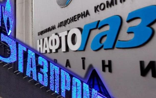 Киевские власти просят Россию возобновить поставки газа