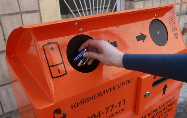 Украина будет сотрудничать с Литвой в сфере обращения с отходами