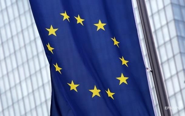 ЕС отменил визы для граждан Колумбии, Тонга и Палау