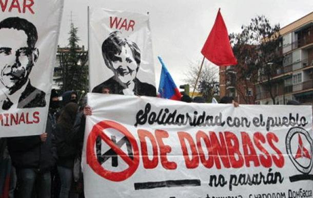 Европа против войны на Донбассе