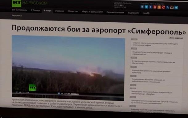 Крымненаш: RT представил события без аннексии