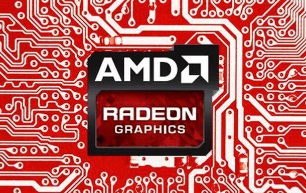 AMD випустить потужну і доступну відеокарту