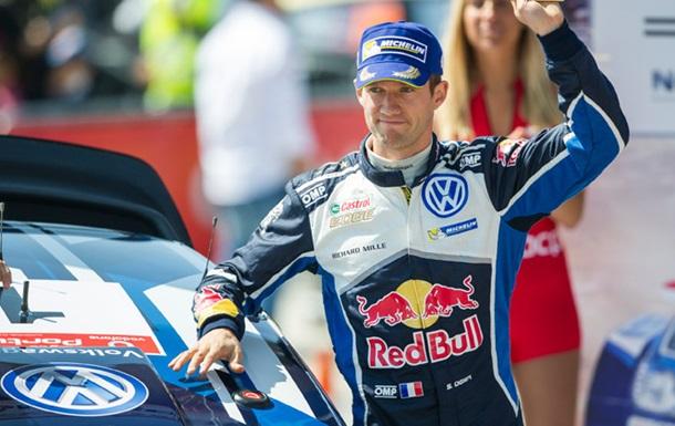WRC. Ожьє стартує на ралі Італії з перемоги