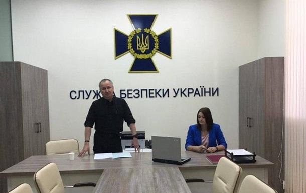 Глава СБУ рассказал о попытках создать  Бессарабскую народную республику